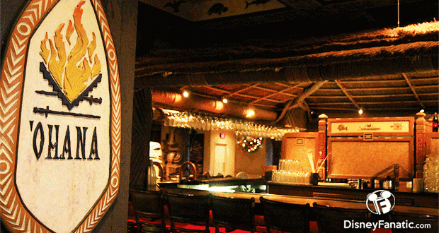 Dining at Ohana's - Disney's Polynesian Resort