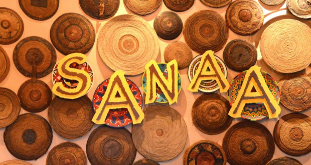 Sanaa African-Indian Restaurant