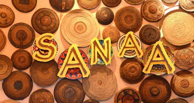 Sanaa African-Indian Restaurant
