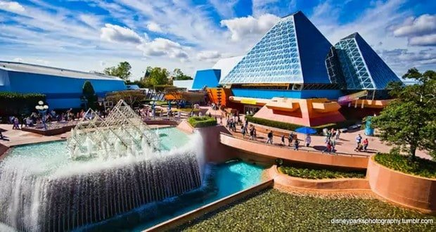 Imagination fountain