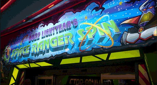 Buzz Space Ranger Spin