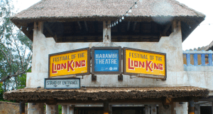 Lion King Sign