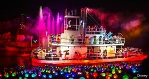 Fantasmic Boat
