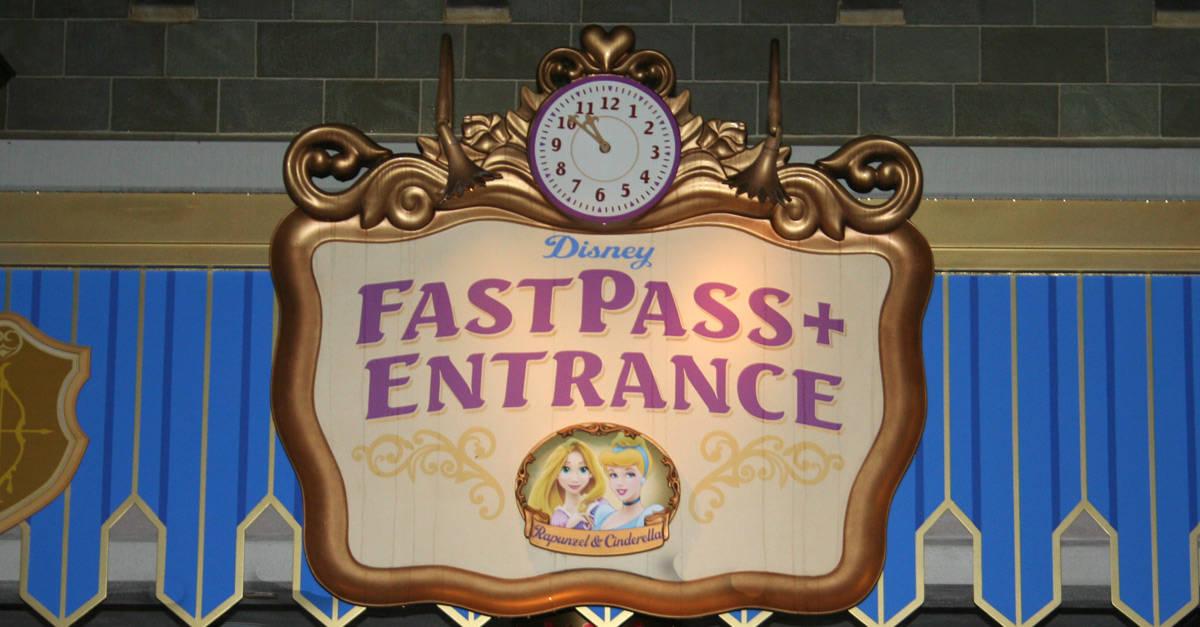 FastPass Entrance
