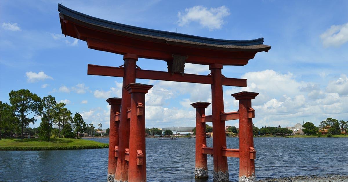 Japan at Epcot