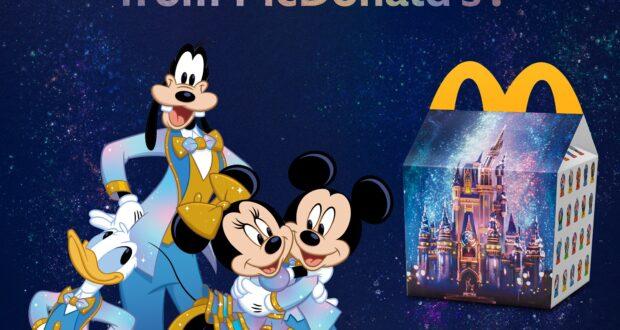McDonalds Disney Contest