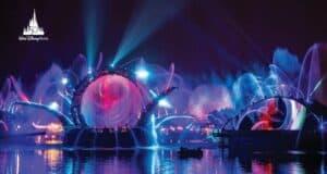 Disney Harmonious at EPCOT