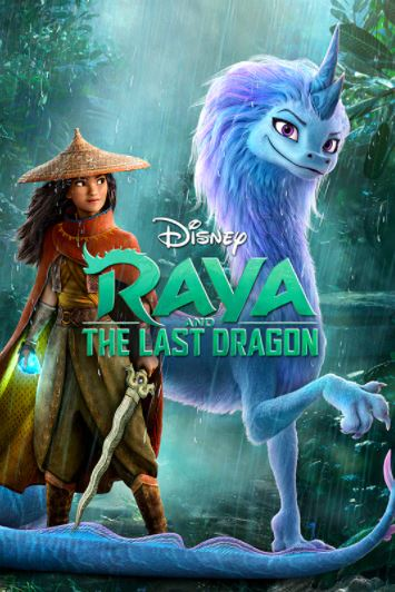 Raya movie poster