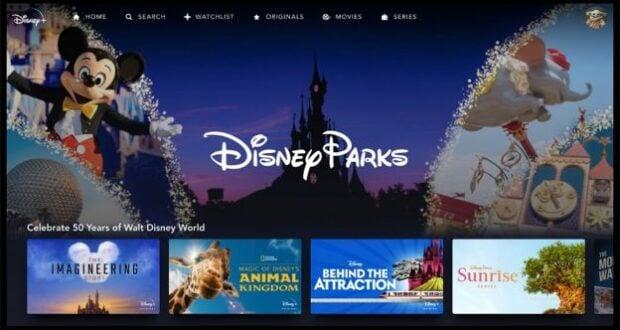 Disney Parks Collection Disney+
